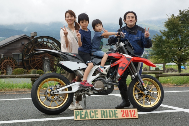 2012【臨時】PEACE RIDE 午前の部_b0196590_10122029.jpg