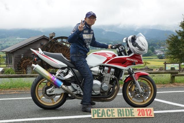 2012【臨時】PEACE RIDE 午前の部_b0196590_10125071.jpg