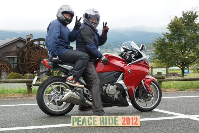 2012【臨時】PEACE RIDE 午前の部_b0196590_1013722.jpg