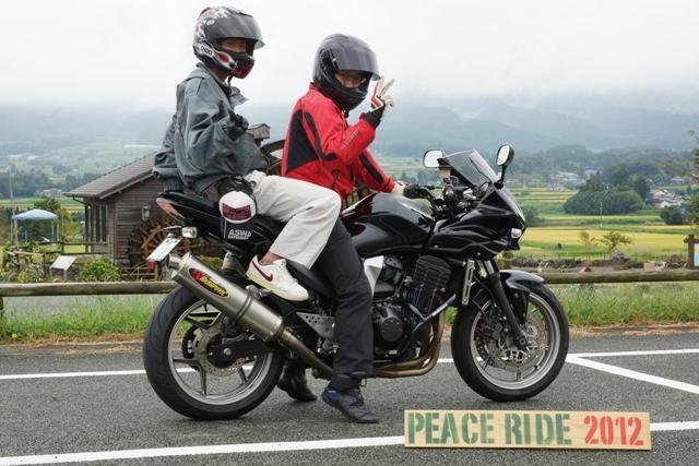 2012【臨時】PEACE RIDE 午前の部_b0196590_10162877.jpg