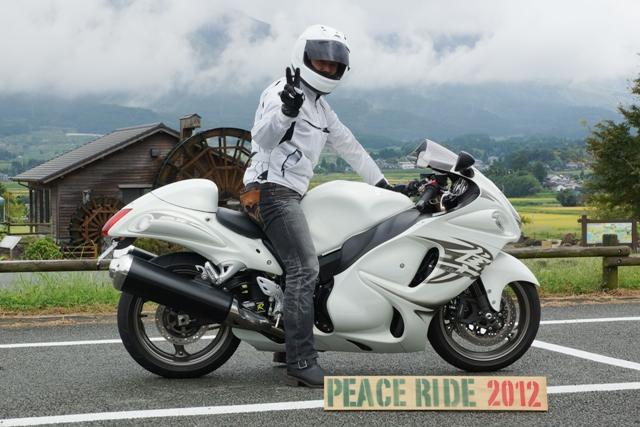 2012【臨時】PEACE RIDE 午前の部_b0196590_1016891.jpg