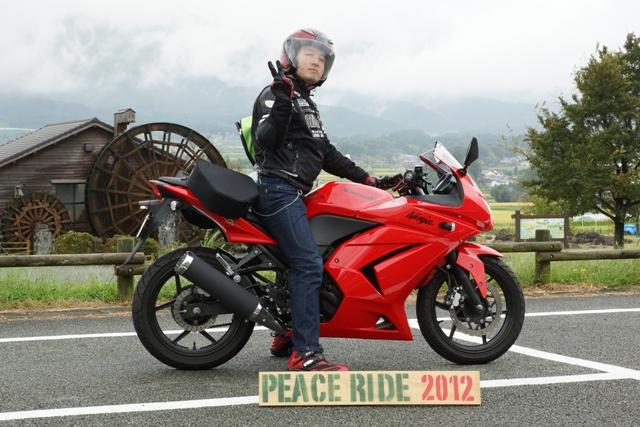 2012【臨時】PEACE RIDE 午前の部_b0196590_1017395.jpg