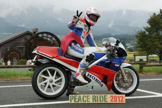 2012【臨時】PEACE RIDE 12:00~13:00の部_b0196590_10364913.jpg