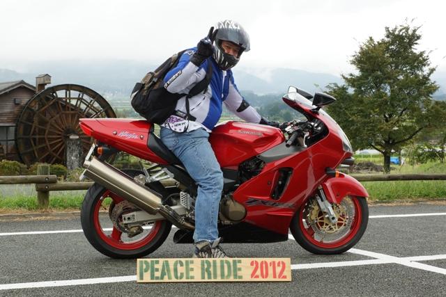 2012【臨時】PEACE RIDE 12:00~13:00の部_b0196590_10394958.jpg