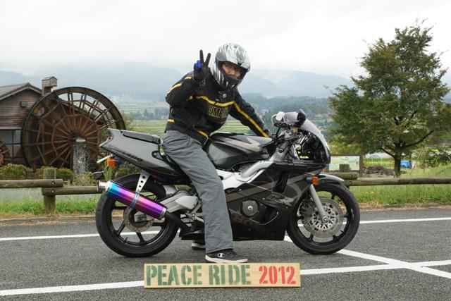 2012【臨時】PEACE RIDE 12:00~13:00の部_b0196590_10395970.jpg