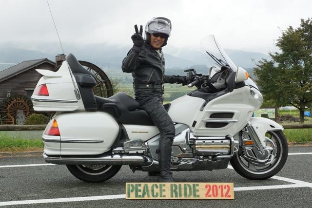 2012【臨時】PEACE RIDE 12:00~13:00の部_b0196590_1040216.jpg