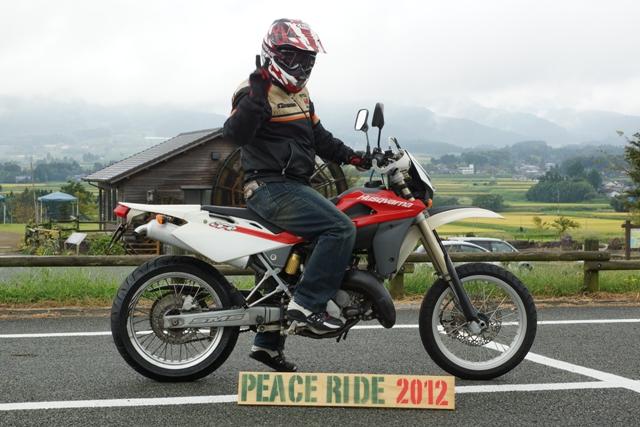 2012【臨時】PEACE RIDE 12:00~13:00の部_b0196590_10402927.jpg