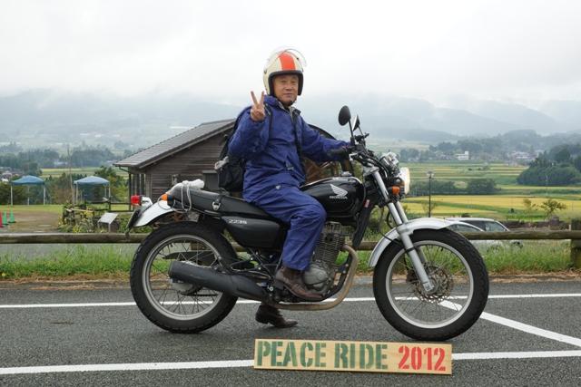 2012【臨時】PEACE RIDE 12:00~13:00の部_b0196590_10481677.jpg