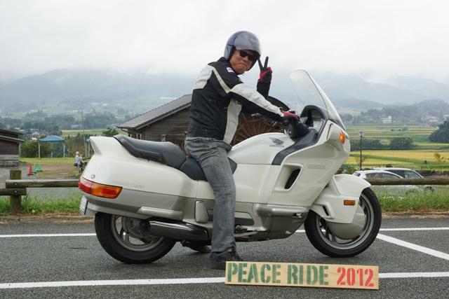 2012【臨時】PEACE RIDE 12:00~13:00の部_b0196590_10483056.jpg