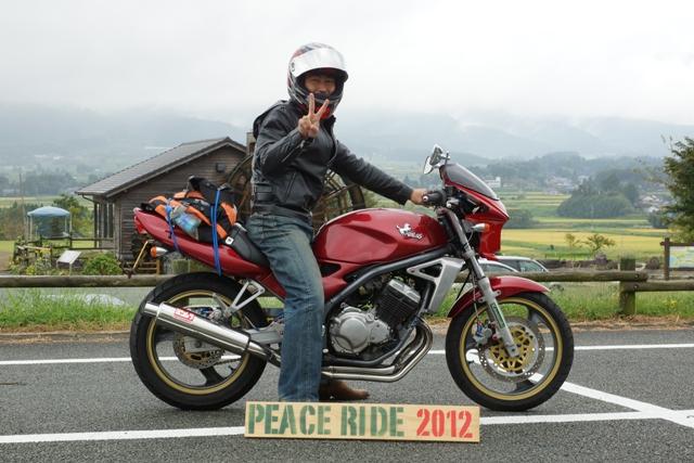 2012【臨時】PEACE RIDE 12:00~13:00の部_b0196590_10484364.jpg