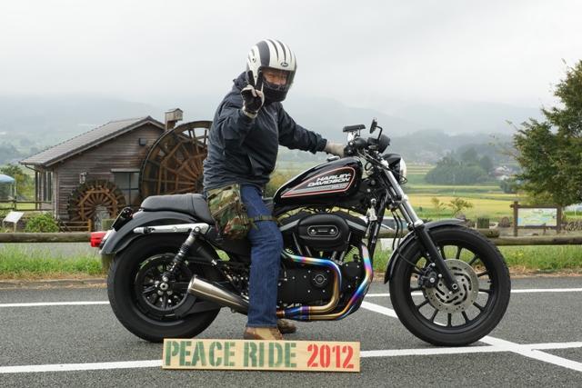 2012【臨時】PEACE RIDE 12:00~13:00の部_b0196590_1048552.jpg