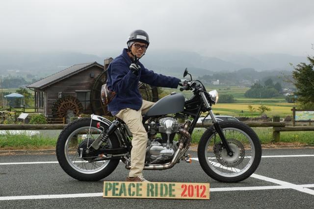 2012【臨時】PEACE RIDE 12:00~13:00の部_b0196590_10491975.jpg