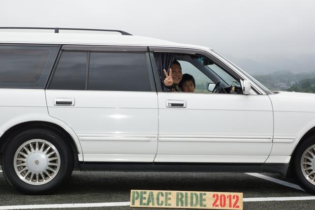 2012【臨時】PEACE RIDE 12:00~13:00の部_b0196590_10493037.jpg