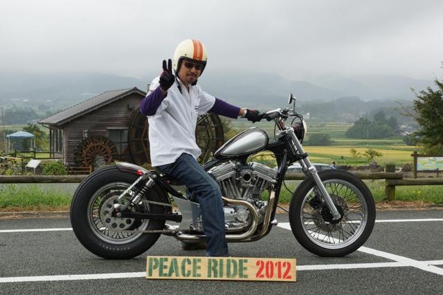 2012【臨時】PEACE RIDE 12:00~13:00の部_b0196590_1049748.jpg