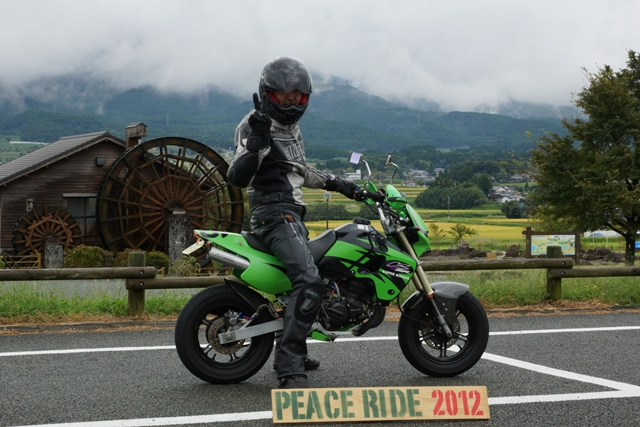 2012【臨時】PEACE RIDE 午前の部_b0196590_105506.jpg