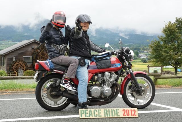 2012【臨時】PEACE RIDE 午前の部_b0196590_1061970.jpg