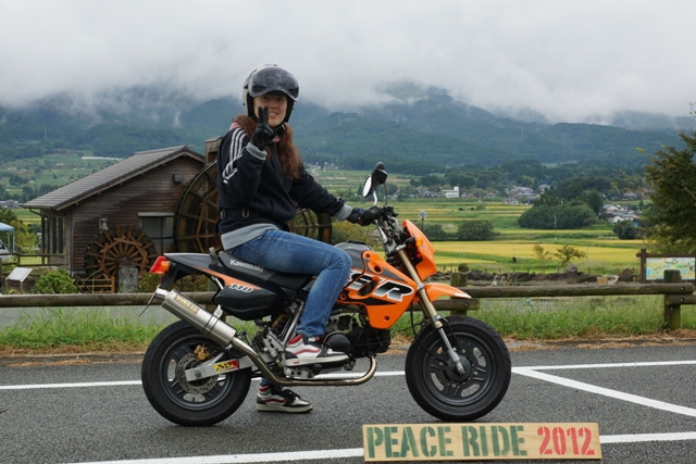 2012【臨時】PEACE RIDE 午前の部_b0196590_106261.jpg