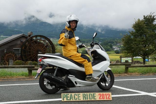 2012【臨時】PEACE RIDE 午前の部_b0196590_1063283.jpg