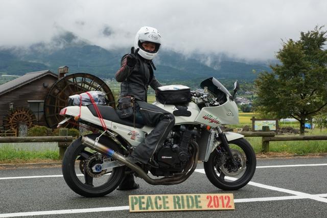 2012【臨時】PEACE RIDE 午前の部_b0196590_1065476.jpg