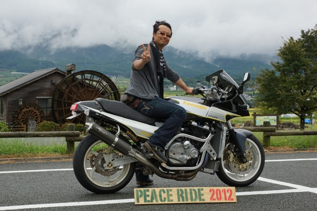 2012【臨時】PEACE RIDE 午前の部_b0196590_1071219.jpg