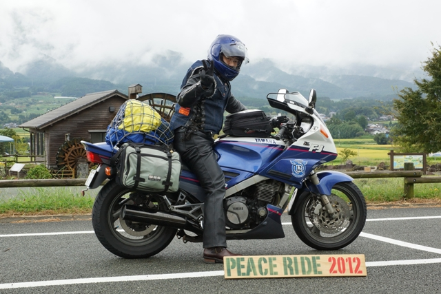 2012【臨時】PEACE RIDE 午前の部_b0196590_1093625.jpg