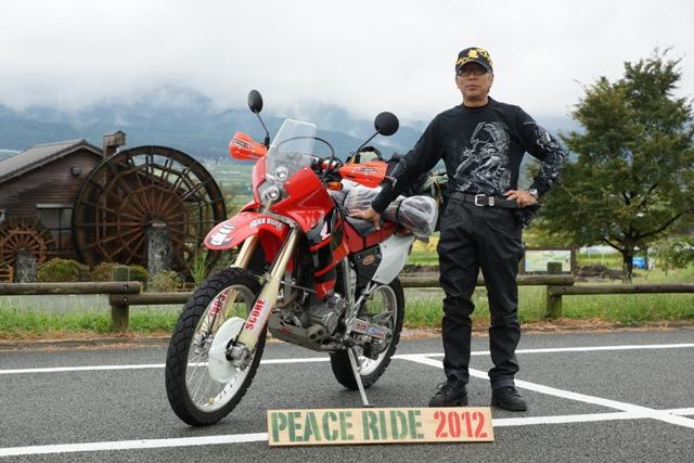 2012【臨時】PEACE RIDE 午前の部_b0196590_9593061.jpg