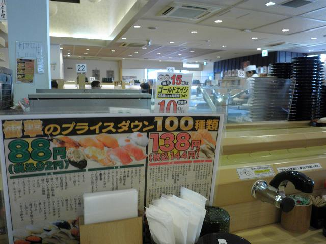 回転寿司 とト屋    江坂店_c0118393_19202924.jpg