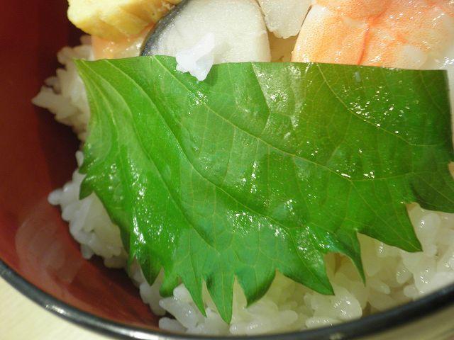 回転寿司 とト屋    江坂店_c0118393_19271375.jpg