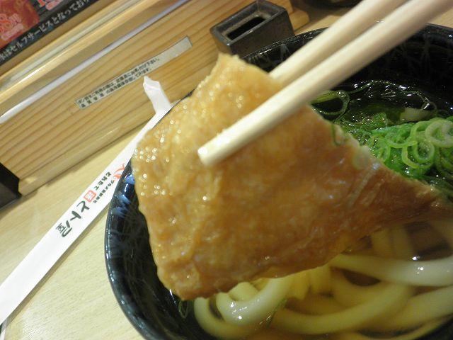 回転寿司 とト屋    江坂店_c0118393_19274796.jpg
