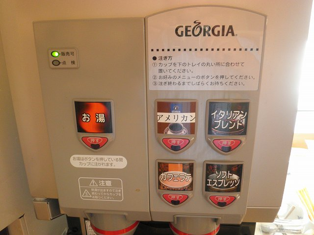 回転寿司 とト屋    江坂店_c0118393_19324786.jpg