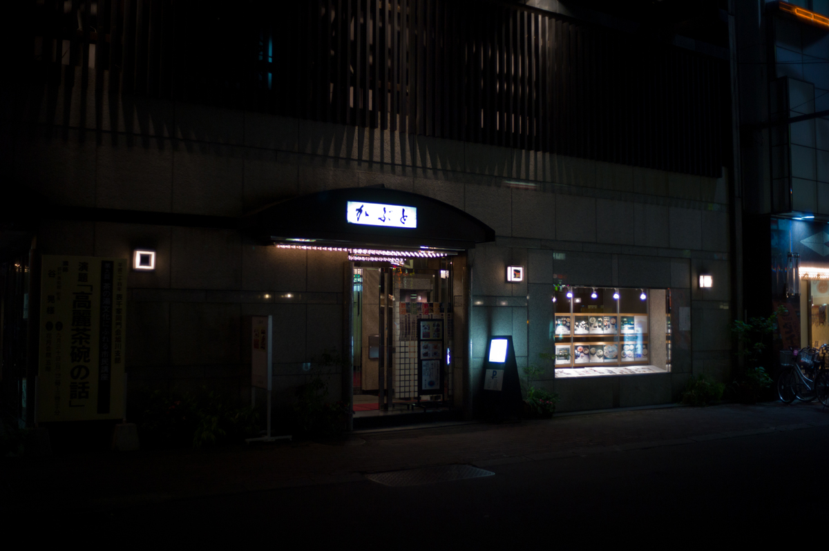 出張で旭川_a0271402_19525335.jpg