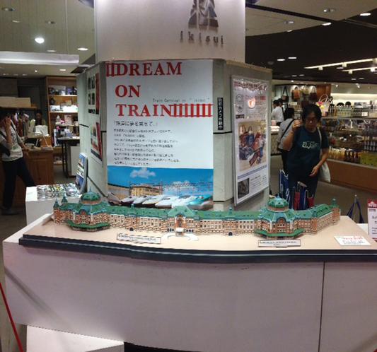 東京駅完成前日_a0271402_21324668.jpg