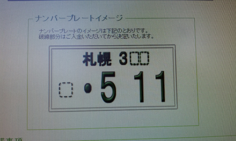 b0127002_2134042.jpg