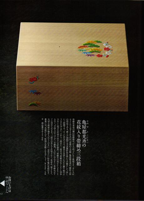 c0101406_20101152.jpg