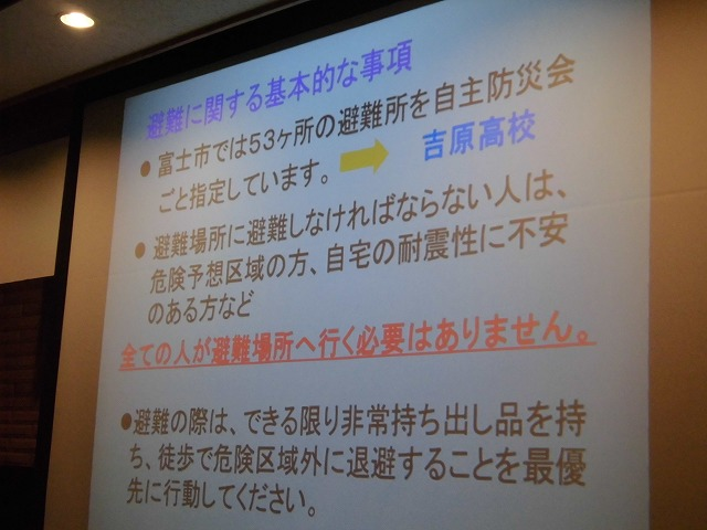 いざという時に備えて 吉原高校避難所運営マニュアル策定勉強会_f0141310_7272181.jpg