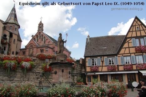 Eguisheim_d0144726_6265288.jpg