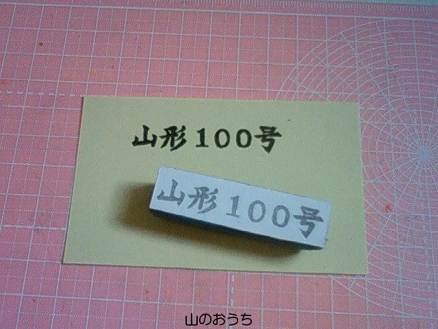 f0085327_14525672.jpg