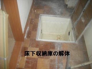 f0031037_22102523.jpg