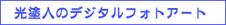 f0160440_11591690.jpg