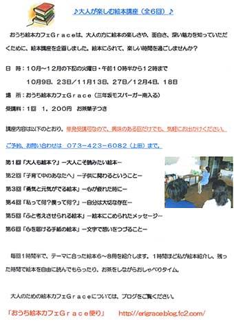 d0043656_15372239.jpg