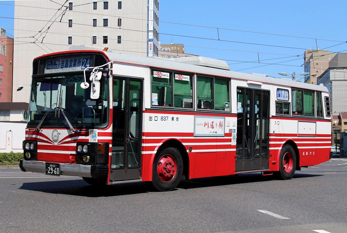 広島バス 837&846 : バス三昧