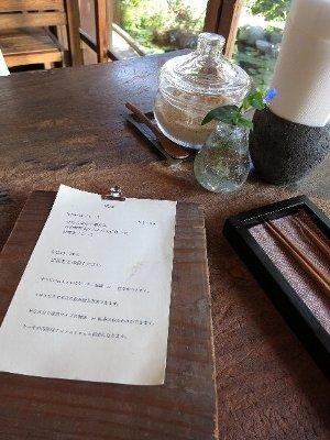 furacocoさんへ行ってきました。_f0224568_12382595.jpg