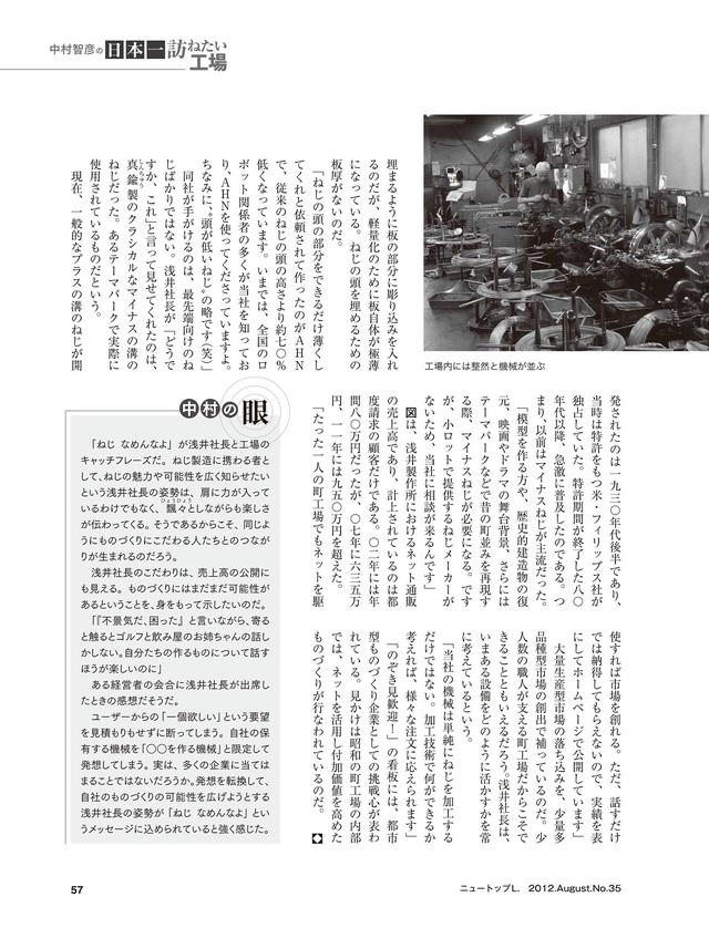 雑誌掲載情報の続き_e0061778_2342791.jpg