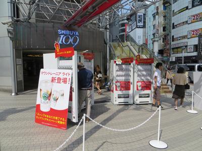 10月2日(火)今日の渋谷109前交差点_b0056983_1350634.jpg