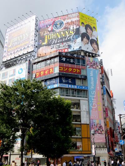 10月2日(火)今日の渋谷109前交差点_b0056983_13542983.jpg