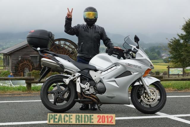 2012【臨時】PEACE RIDE 12:00~13:00の部_b0196590_19161198.jpg