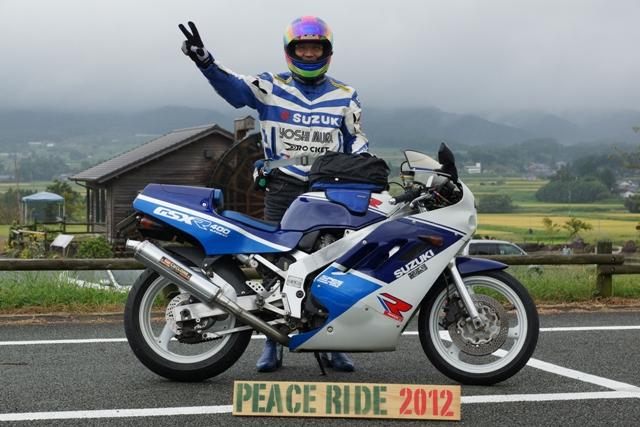 2012【臨時】PEACE RIDE 12:00~13:00の部_b0196590_19162735.jpg