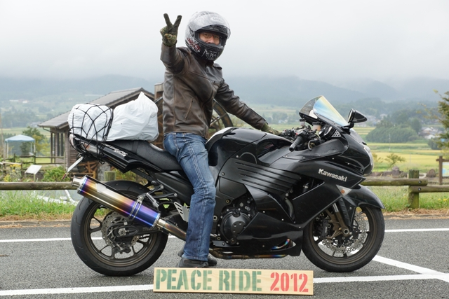 2012【臨時】PEACE RIDE 12:00~13:00の部_b0196590_1917119.jpg