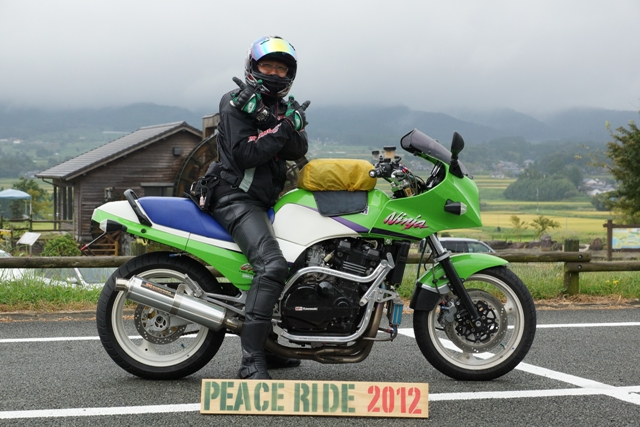 2012【臨時】PEACE RIDE 12:00~13:00の部_b0196590_19172777.jpg