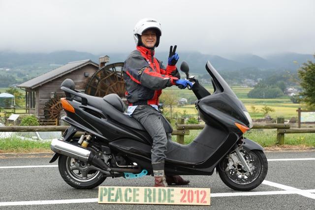 2012【臨時】PEACE RIDE 12:00~13:00の部_b0196590_19182034.jpg